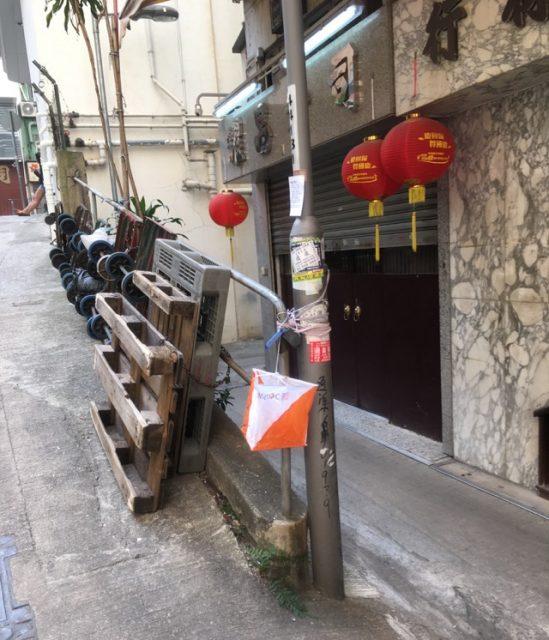 Post Hongkong